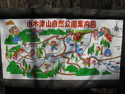 090220-1小木津山