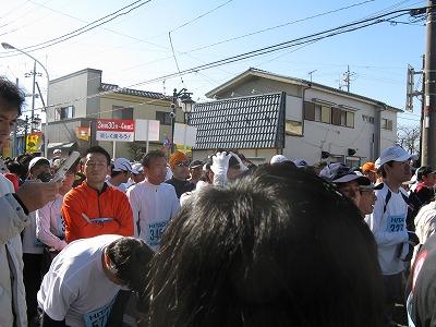 09勝田マラソン2