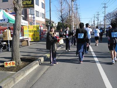 09勝田マラソン6