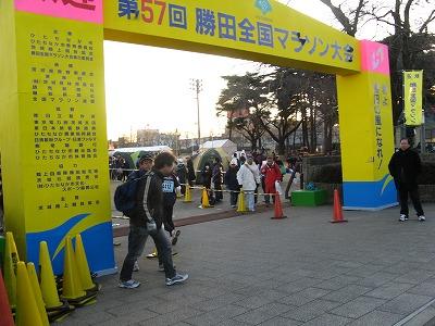 09勝田マラソン11