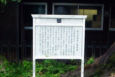 藤坂屋05