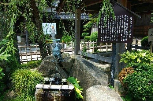 柳と井戸0004