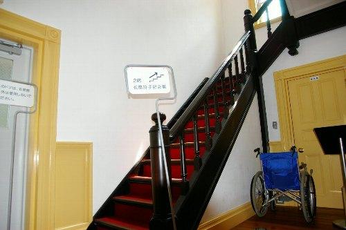松島詩子記念館06