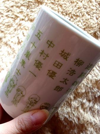 ヤナメガネっ子ブログ 2011年12月