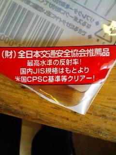 katagaki.jpg