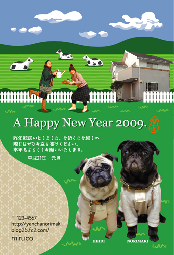 2009card.jpg