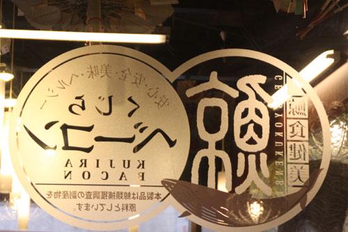 IMG_0498kujira2001.jpg