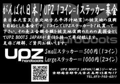UPZE58B9FE98791-thumbnail2.jpg
