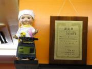 120322ひば二郎 (1)