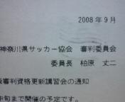 20080906003027.jpg