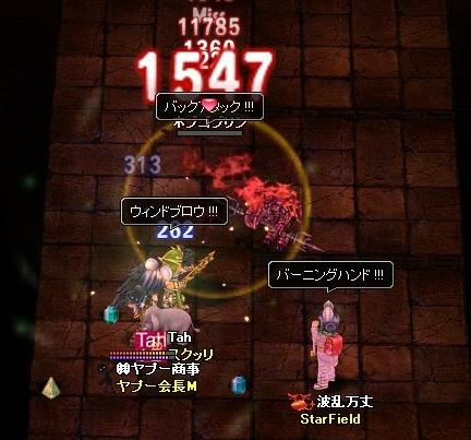 0107_19B9.jpg