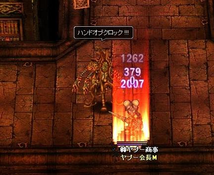 0107_19BA.jpg