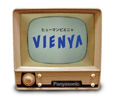 テレビパニャ