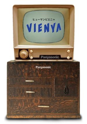 テレビパニャテレビ台