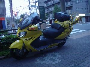 mavicbike2