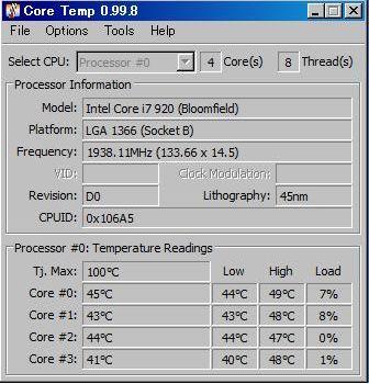 cpu温度1