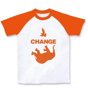 政権交代 CHANGE