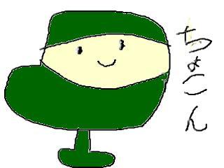 snap_yasumiki_200961201849.jpg