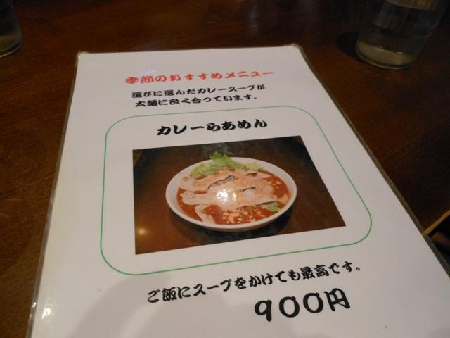 ひでまる20120206002