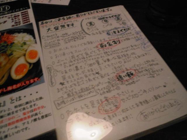 さんび駅南20120209003