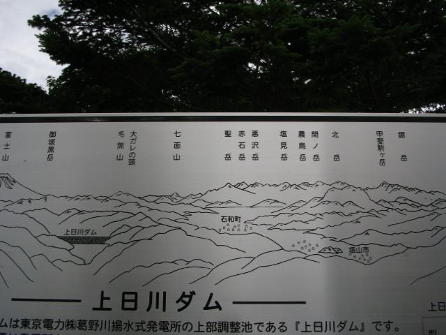 daibosatu119