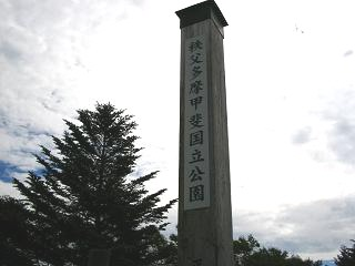 daibosatu274