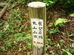 maruyama209