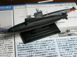 ship-3