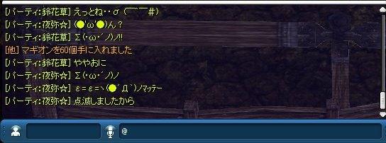 0219_EB25.jpg