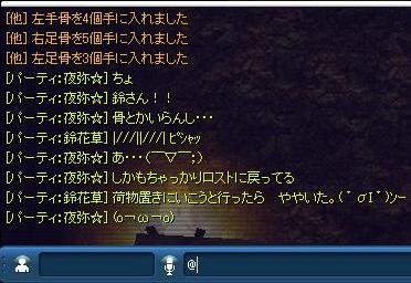 0220_4C8712.jpg