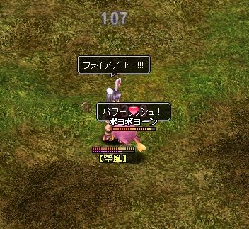 0226_BA63.jpg
