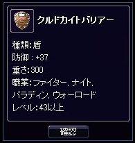 0227_4B93.jpg