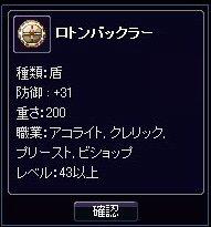 0227_4B94.jpg