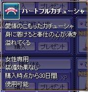 0302_FD3B.jpg