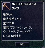 0327_AF12.jpg