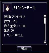 0410_A3A8.jpg