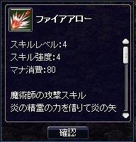 0428_72AB.jpg