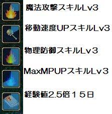 0520_3EDE.jpg