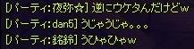 0521_A921.jpg