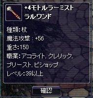 0623_C588.jpg