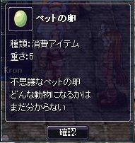 0801_73BA.jpg