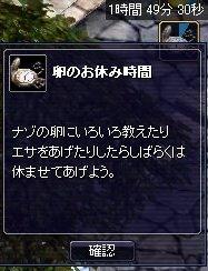 0801_73C3.jpg