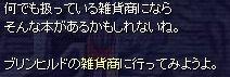 0802_68CF.jpg
