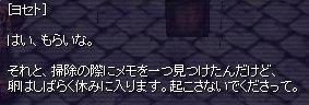 0803_5A0B.jpg