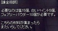 0805_9743.jpg