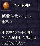 0805_B420.jpg