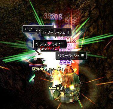 20051219202209.jpg