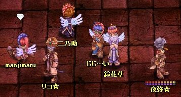 20060224093937.jpg