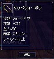 20060227114730.jpg