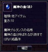20060227114810.jpg
